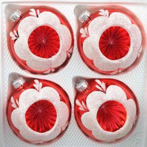 4 christmas balls vintage red